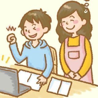 コロナの心配無用♪オンライン家庭教師始めました!50