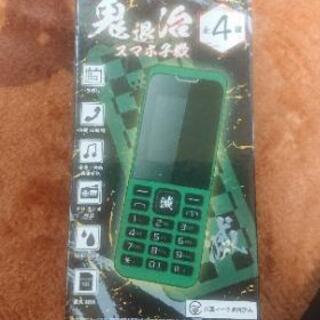 鬼滅の刃柄の携帯電話