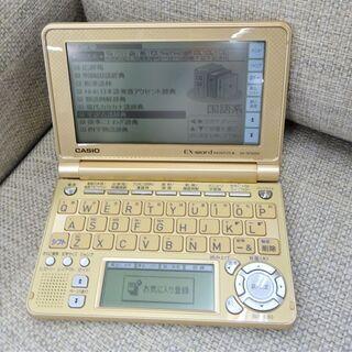 【ネット決済・配送可】USED CASIO 電子辞書 XD-SF...