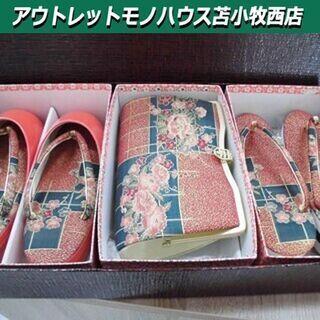 草履&雨草履&バッグ 3点セット 成人式/結婚式 赤/金彩/花柄...