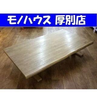 TOYOファニチャー 座卓テーブル ローテーブル リビング…