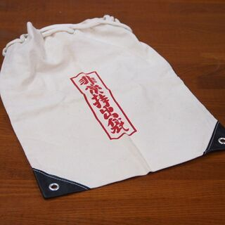 非常持出袋  巾着袋 エコバッグ リュック