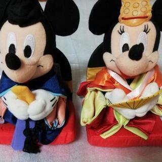 ディズニー  ひな人形ぬいぐるみ  ミッキー&ミニー
