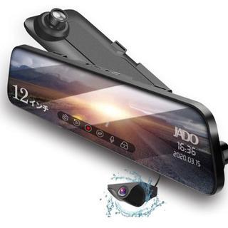 値下げ 前後ドラレコ デジタルインナーミラー GPS付き