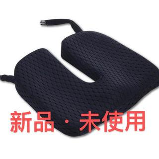 クッション 低反発 座布団 新品・未使用