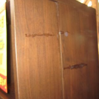 R200 左右 スライド式書棚、本棚、幅88cm 傷あり - 家具
