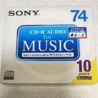 SONY ソニー CD-R