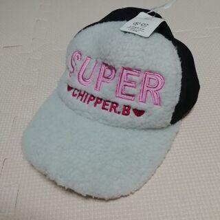 新品未使用★サイズ50cmキャップ帽子