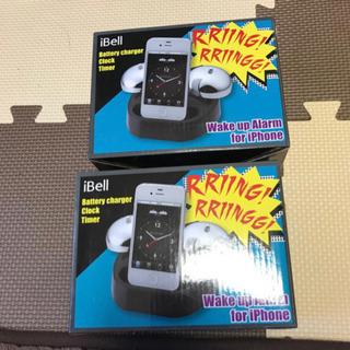 【iphone 4用】充電目覚まし時計付き