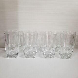 グラス8個セット