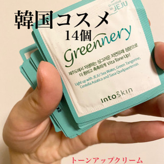 INTOSkin greennery トーンアップ クリー…