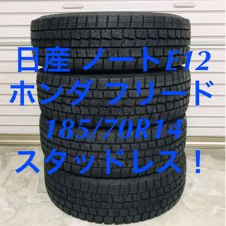 【ネット決済・配送可】185/70R14 ウインターマックス 4...