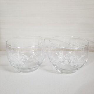冷茶用 ガラスの器 花柄 2個セット