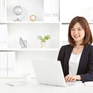 \【 〓 SoftBank 】で社員になろう/ショップスマホアド...