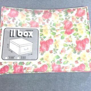 花柄 イタリア製 カラー収納ボックス il box ボルタトット