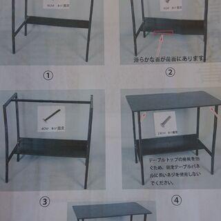 【未使用】パソコンデスク シンプルデスク 100×40×72 勉強机