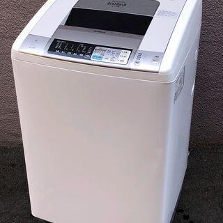 ㉒【6ヶ月保証付】日立 8kg/4.5kg タテ型洗濯乾燥…