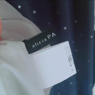 【SALE】シフォンスカート/PAGEBOY
