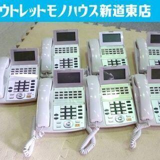 NTT ビジネスホン 7台セット ジャンク扱い ネットコミュニテ...