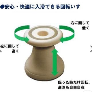 ⭐️無料⭐️浴室用回転椅子 - 京都市