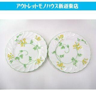 ノリタケ ケーキプレート 2枚セット Studio Collec...