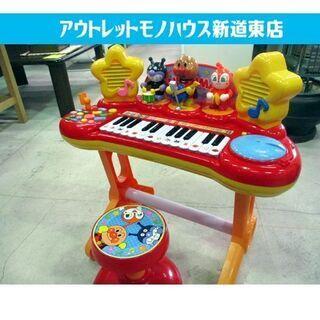 ピアノ アンパンマン 電子ピアノ たのしくレッスン! いっしょに...