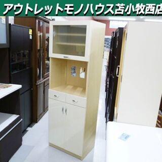 食器棚 スリムタイプ 幅59.2×奥41.3×高180cm ナチ...