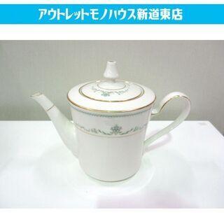 廃番品! ノリタケ ティーポット アイボリーチャイナ 金彩 75...