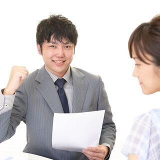 《神奈川エリア》大手携帯電話会社のネットワーク専属SV募集★