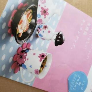 【新品】食器セット