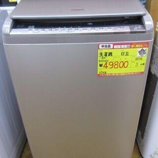 日立  洗濯機 10kg '16年製 【高く買取るゾウ八幡東店 ...