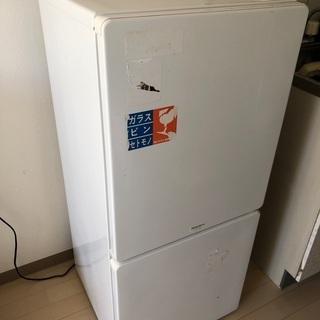 【ネット決済】冷蔵庫