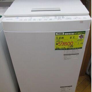 東芝  洗濯機 8.0kg '20年製 【高く買取るゾウ八幡東店...