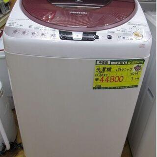 パナソニック  洗濯機 8.0kg '14年製 【高く買取るゾウ...