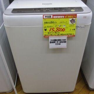 パナソニック   洗濯機 6.0kg '17年製 【高く買取るゾ...