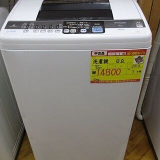 日立  洗濯機  6.0kg '12年製【高く買取るゾウ八幡東店...