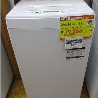 東芝  洗濯機 4.5kg '18年製 【高く買取るゾウ八幡東店...