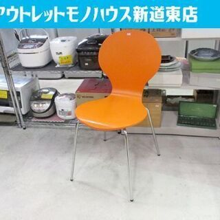 デスクチェア イス 長谷川産業 椅子 ダイニングチェア 一…
