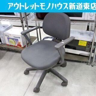 OAチェア アーム付き 布 内田洋行  幅54cm VF1…