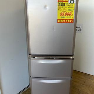 MITSUBISHI製★3ドア冷蔵庫★6ヵ月間保証付き★近隣配送可能