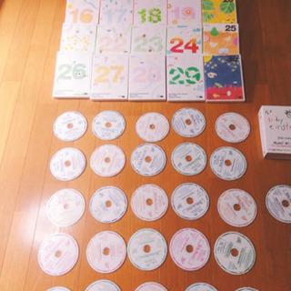【ネット決済・配送可】ワールドワイドキッズ DVD30巻