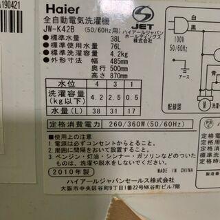 【格安】2010年製 Haier 4.2kg洗濯機 JW-K42B 通電確認済み 早いもの勝ち 直接引取歓迎 − 北海道