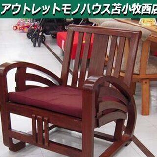1人掛け 木のソファ 椅子 チェア 替えカバー付 幅:66㎝ 苫...