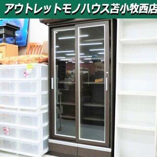 本棚 幅90×奥行42×高さ181cm 書棚 収納棚 スライド扉...