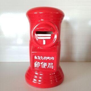 郵便局ポスト貯金箱22cm 赤 郵便ポスト型