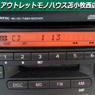 カーオーディオ ダイハツ純正 CD/MDプレイヤー 2DIN 異...