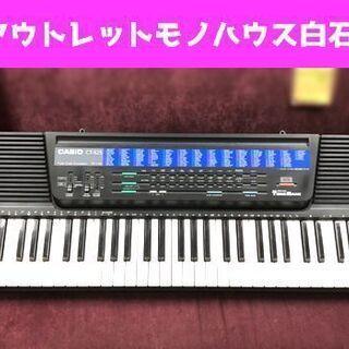カシオ CT-625 電子キーボード CASIO 61鍵盤…