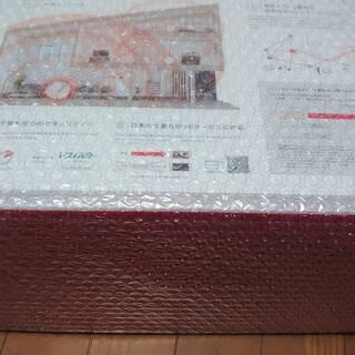 【完全在宅】勤務時間自由な、商品梱包・発送(簡易倉庫業務)のお...