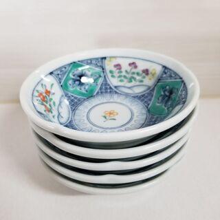 有田焼嘉山窯 小鉢5枚セット - 売ります・あげます