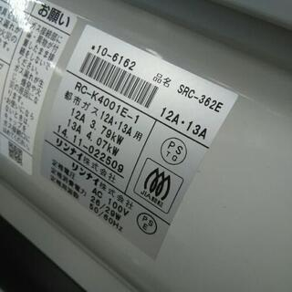 Rinnai SRC-362E-A 2014年製 都市ガス用 ファンヒーター − 愛知県